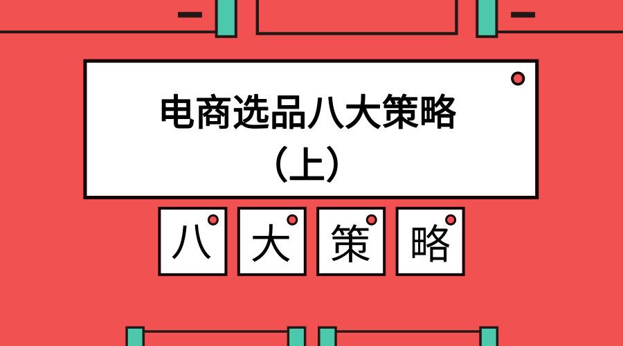 默认标题_横版海报_2019.01_.16_(2)-wps图片_.jpg
