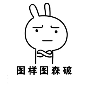 默认标题_搞笑表情_2019.02_.21_(5)-wps图片_.jpg