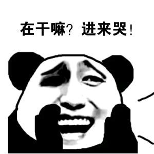 默认标题_搞笑表情_2019.02_.21-wps图片_.jpg